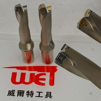 Hole Making Tools WCMT 2X Diameter Indexable U Drill