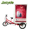 promotion bike advertising tricycle billboard