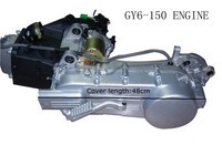 GY6-125 Ignition CDI engines