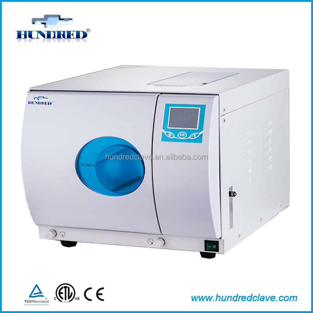 ophthalmic autoclave