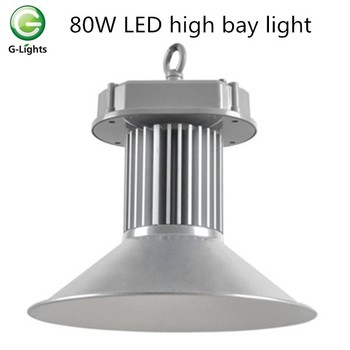 CE rohs approved 80W led industrial light high power led hight bay light