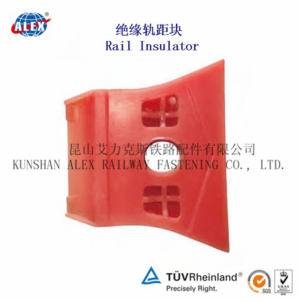 PA6 PA66 PA66+GF30% Railway Insulators