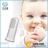 Easy carry and Soft 100% Silicone Baby Finger Toothbrush