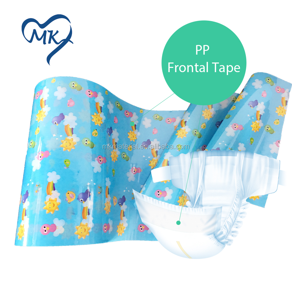 High quality PP colorful frontal tape raw materials for baby adult diaper