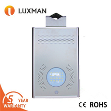 High quality sliver 8w Integrated LED Street Solar Light
