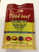Beef Dice- Hot and Spices Flavour - Australia Sun Trading