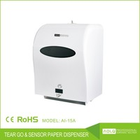 Amazon Roll Hands Free Roll Touchless Paper Towel Dispenser