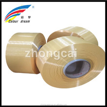 Semi - Dull Feather Style Polyester Poy Yarn A Grade For Textile , Cationic Yarn