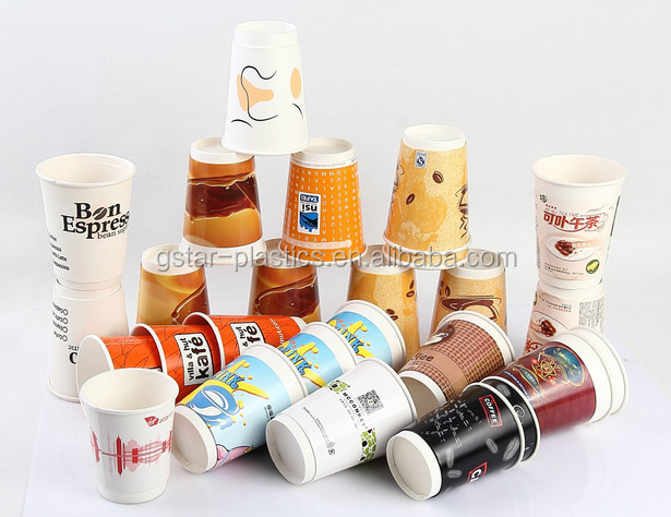 12oz/16oz/8oz Paper Coffee Cups Printed Hot Stamping Coffee Paper Cup Disposable