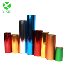 Colorful metallized polyester film for packaging