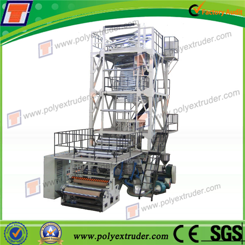 High Quality New Design Wholesale 3 Layer Coextrusion Machine