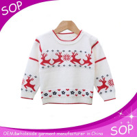 handmade knit baby printing sweaters made in china