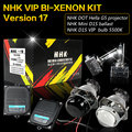 NHK VIP HID bi-xenon retrofit kit Version 17 DOT Hell a G5 projector 35W 5500K D1S bulb 35W Mini ballast auto motorcycle car