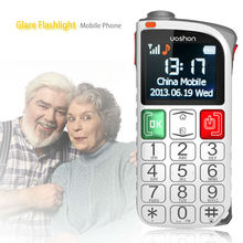 elderly products big key phone with sos button and fm radio cellphone in high volume and large letters display