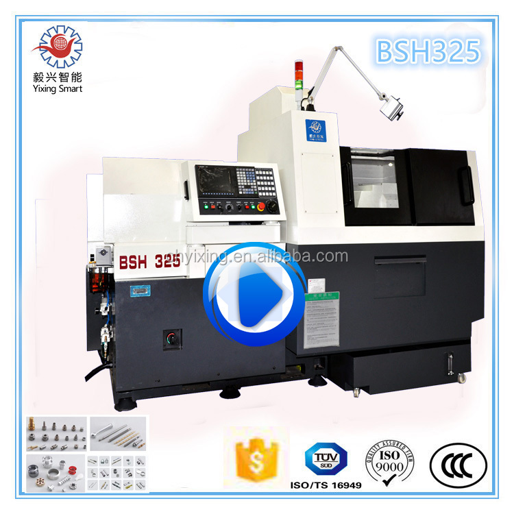 Online shopping wholesales taiwan type used used 5 axis cnc turning center for sale