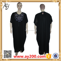 Latest abaya designs Black cascade dubai abaya the drapes designs for latest 2016 abaya