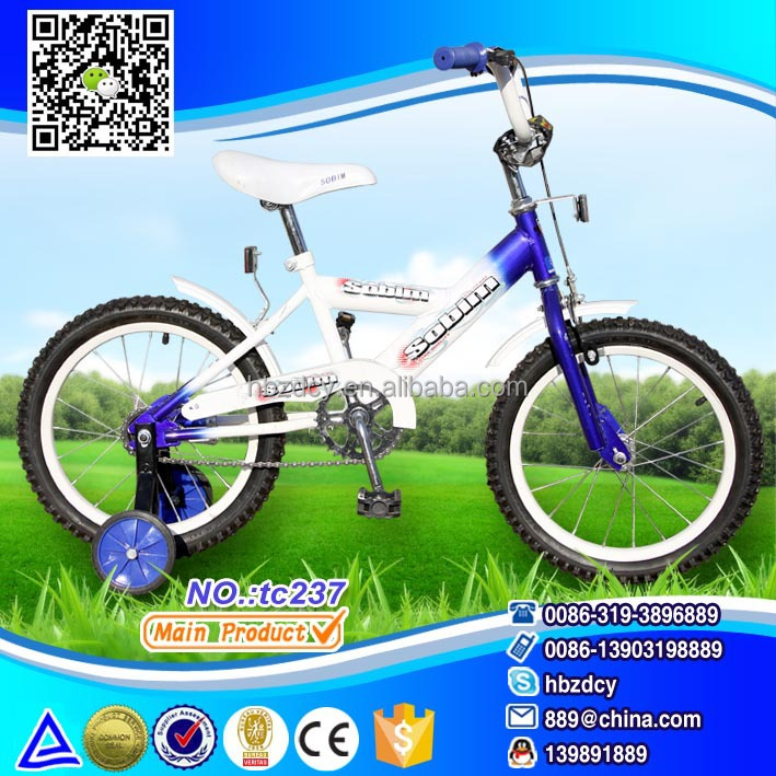 12/14/16/18/20 inch child bike cheap quad bike prices and high quality produced by china factory