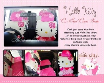 Car Seat Cover Accessories Made In Korea Number One Seller