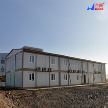 China made low cost Container homes, Hot sale Portable house, 20ft modular kit house