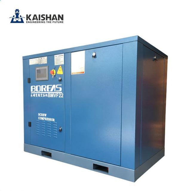 kaishan LG series 250KW 10bar screw air compressor
