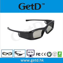 3D converter ,3D anaglyph video 3d glasses for home TV