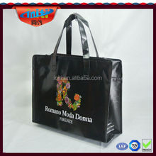 pp woven shopping bags with zip / alibaba china manufacturer china supplier shopping bag new products 2014 pp woven shopping