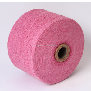2016 China Wholesale 120NM/2 Blend Cotton Weaving Yarn For Knitting Machine,50Silk/50Cotton,Free Samples,SPO