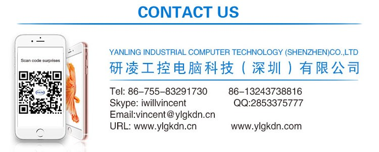 YanLing Fanless quad core J1900 industrial computer & accessories with GPIO