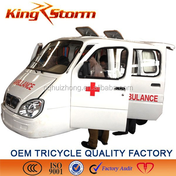 2015 China 200cc motor scooters competitive motor cycle price tricycle manufacturer 4wd ambulance for sale