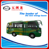 15 seats mini city bus color design