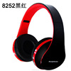 waterproof noise cancelling wireless bluetooth stereo headphone for iphone 6, for samsung galaxy s6