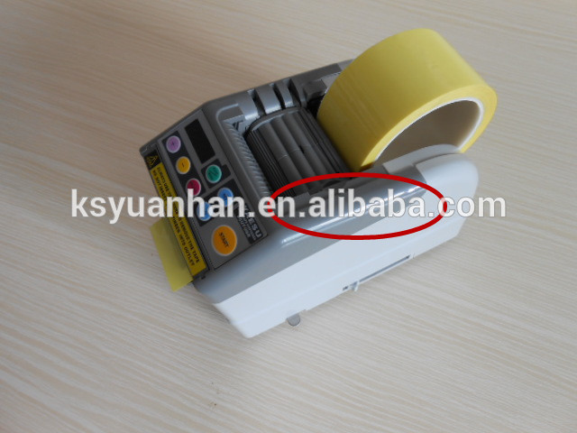 Tape Cutter, Automatic Tape Dispenser,Tape Cutting Machine/Adhesive tape slitting machine