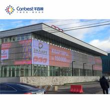 P16 hd transparent LED Curtain full color background display screen
