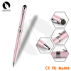 Jiangxin Digital Touch Pen,Touch Screen Pen,Stylus Pen For Computer