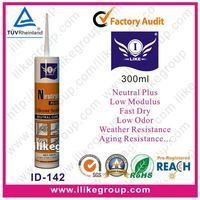 Neutral RTV Silicone Sealant (SGS, RoHS, REACH certification)