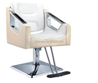 Adjustable Swivel Hair Wash Beauty Salon Styling Chairs LF-8390