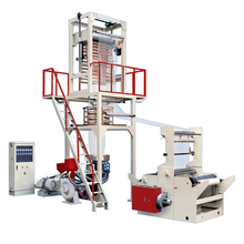 THREE TO FIVE LAYER POF SHRINK FILM BLOWING MACHINE