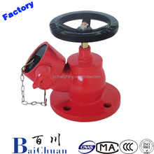 Flange Type Fire Hose Landing Valve Fire Hydrant Valve with Chain