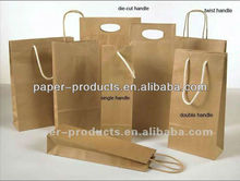 Recyclable cheap kraft paper bags with rope handle