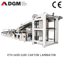 Automatic high speed automatic flute laminate machine ETH1450-1100