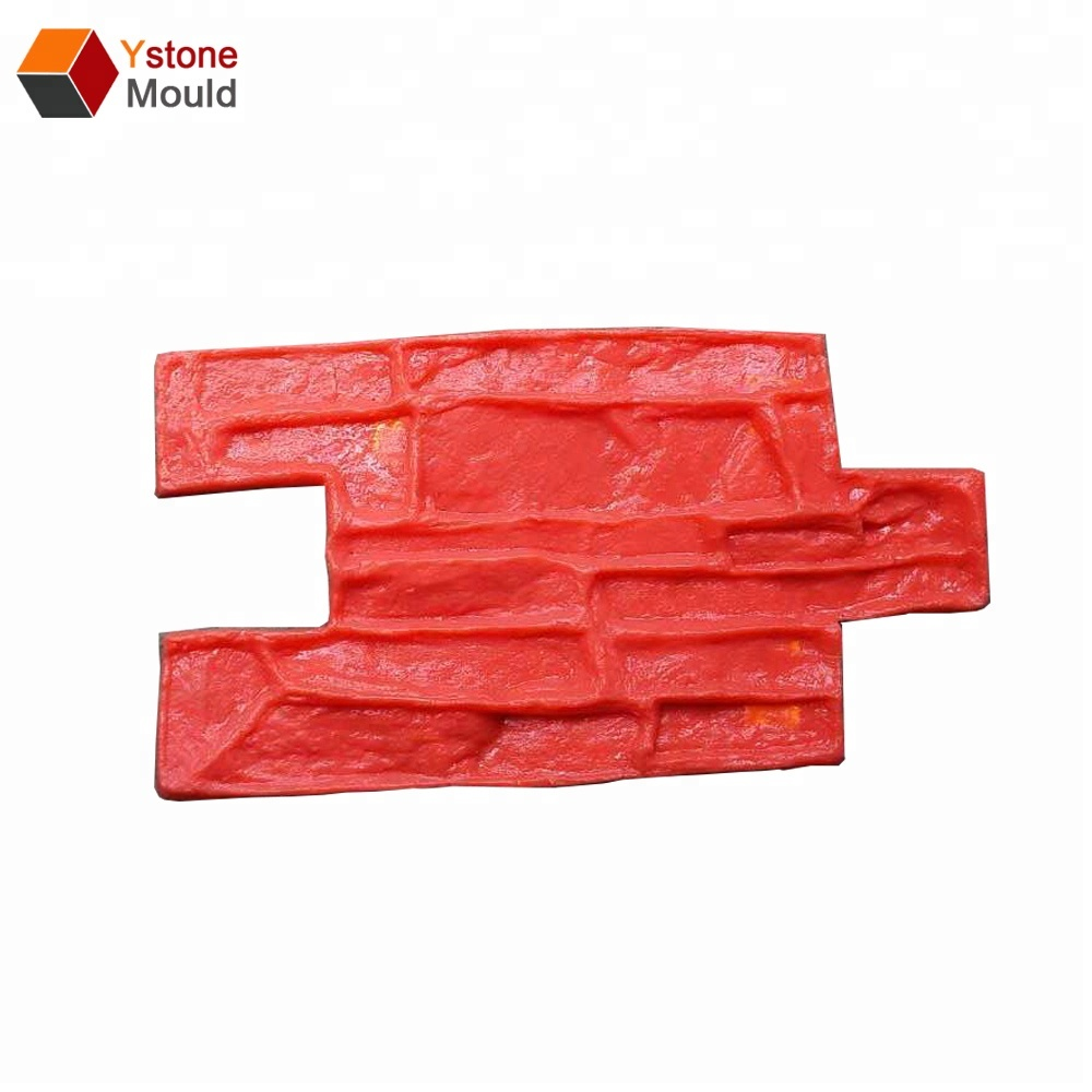 1 Carimbo De Granito Concreto Cimento Marca textura Selo Carimbo Mat