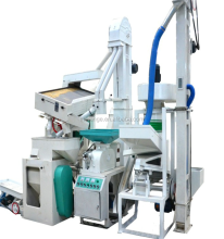 fully automatic cheap price rice mill machine in philippines