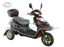 60v 500w three wheel electric trike tricycle for disabled/elderly