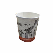 6.5oz disposable espresso paper coffee cup holder