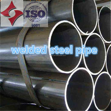 Hollow Section Carbon Hot dipped Tianjin welded/seamless carbon steel pipe/black steel pipe square/Oval/Round/Rectangular