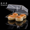 Factory Directly disposable plastic 4 compartment food clear containers
