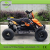 High Quality Electric ATV For Kids With CE Approved/SQ-ATV-10E