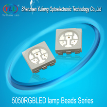 2016 Newest 0.2w WS2812B 5050RGB SMD led chip 5050 leds