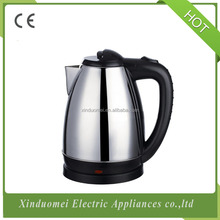 304 Stainless Steel Turkish Iranian Samovar, Cordless Electric Kettle