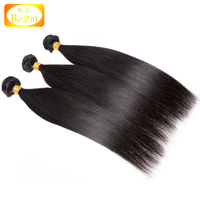 Free shipping factory wholesale unprocessed Virgin Cuticle Aligned Silky Straight 4pcs mix Brazilian Human Hair Weave bundles